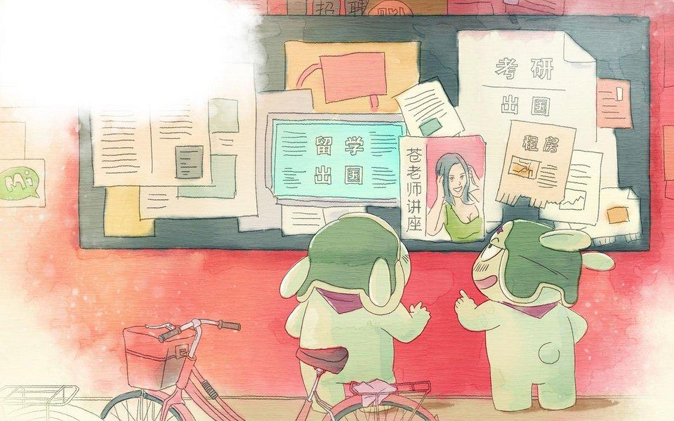 米兔开学季高清动漫图片 动漫图片-第6张